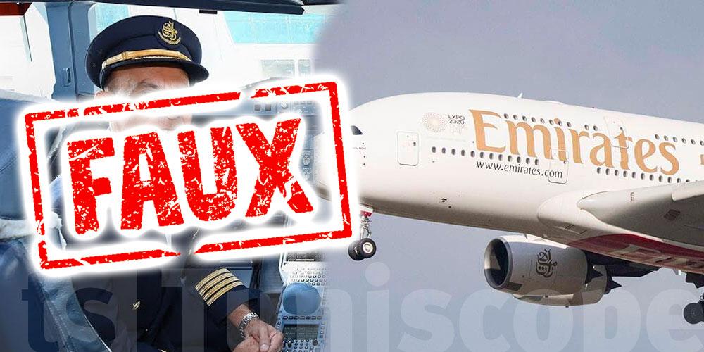 إنتوكس: لم يُطرد أي طيار تونسي أثناء رحلته إلى تل أبيب