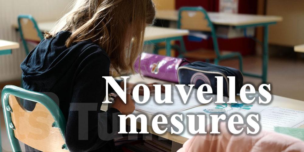 المدارس الفرنسية في تونس تتخذ إجراءات جديدة