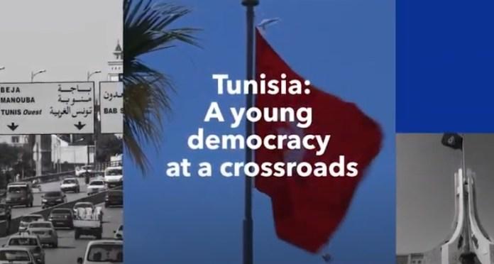 تونس صندوق النقد الدولي video