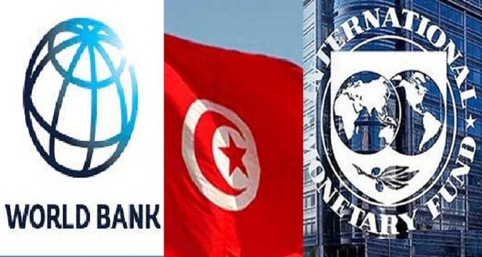 إصلاح البنك الدولي IMF