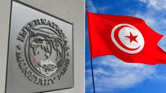 تونس صندوق النقد الدولي